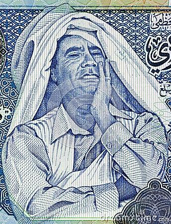 Muammar Gaddafi Editorial Photography