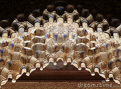 Muqarnas. Carved islamic architecture details