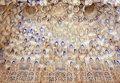 Muqarnas vault Carved islamic architecture details