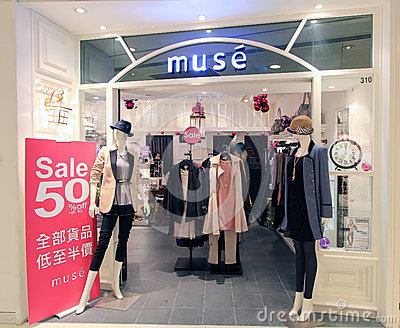 Muse shop in hong kong Editorial Stock Image