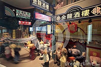 Museo del oso del peluche de Jeju Foto de archivo editorial