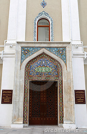 Museum of Azeri Literature