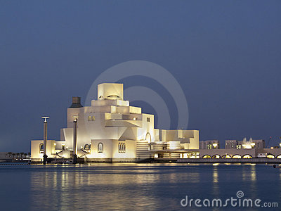 The museum in Doha at dusk