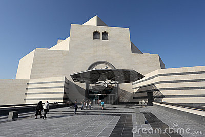 Museum of Islamic Art in Doha Editorial Photography