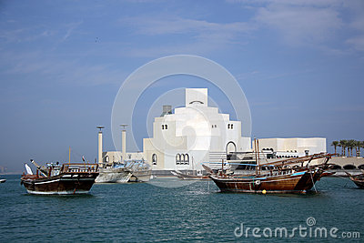 Museum of Islamic Art in Doha, Qatar Editorial Image