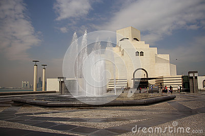 Museum of Islamic Art in Doha, Qatar Editorial Image