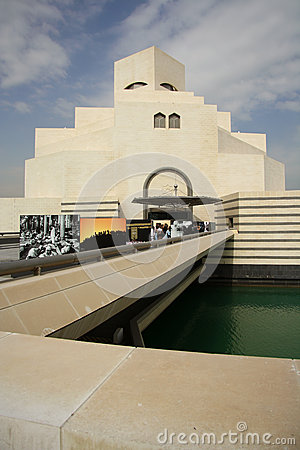 Museum of Islamic Art in Doha, Qatar Editorial Stock Photo