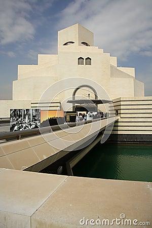 Museum of Islamic Art in Doha, Qatar Editorial Stock Photo