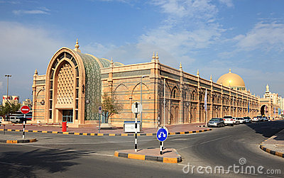 Museum of Islamic Civilization. Sharjah.
