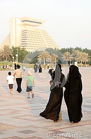 Muslim Arab women, Doha, Qatar Editorial Image