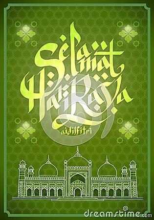 Muslim Celebratory Elements