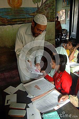 Muslim Education Editorial Image