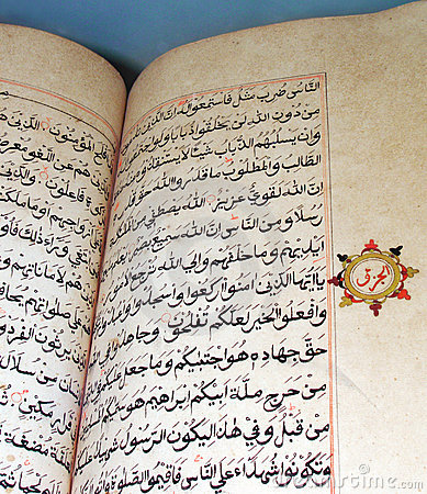 Muslim heritage Antique book of Islam