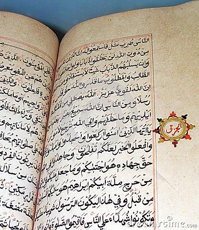 Near East Collection: Illuminated Islamic Manuscripts | Yale ...