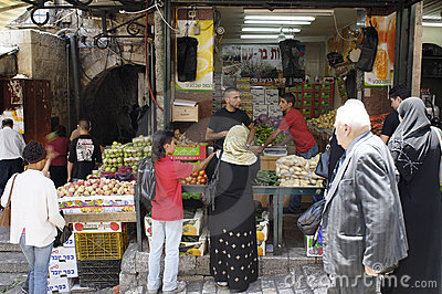Muslim Souk, Jerusalem Editorial Stock Image