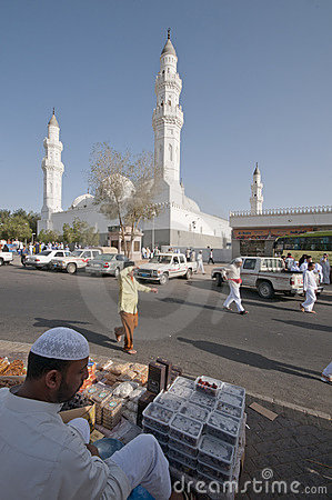 Muslims at the compound of Masjid Quba Editorial Photo