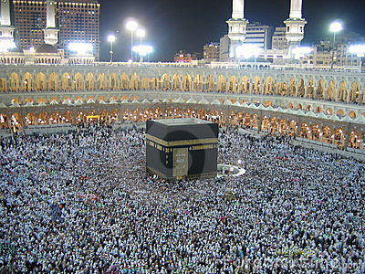 Muslims near the Kaaba