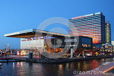 Muziekgebouw Amsterdam King Willem-Alexander Crowning day Editorial Stock Image