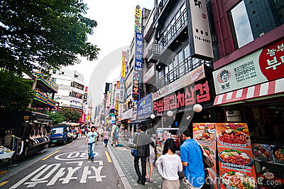 Myeongdong district in Seoul Editorial Photography