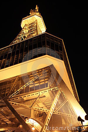 Nagoya Radio tower