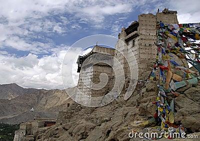 Namgyal Hill