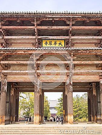 Free Nandai Mon Gate Stock Images - 85146314