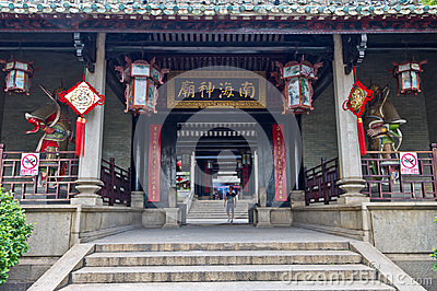 Nanhai God Temple Editorial Stock Image