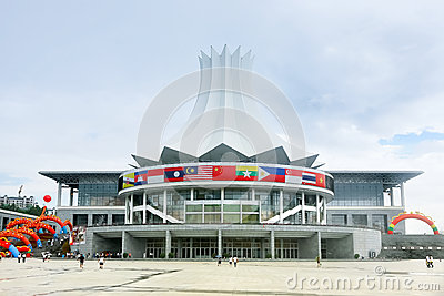 Naning ,Convention and Exhibition Center Editorial Stock Photo