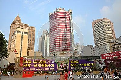 Nanjing City Center Editorial Photo