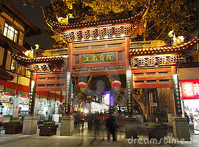 NanJing City Confucius Temple Editorial Image