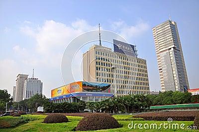 Nanjing Gulou Square Editorial Photo