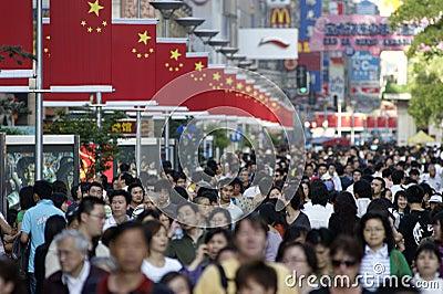 Nanjing Road Editorial Stock Image