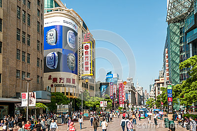 Nanjing Road Editorial Stock Image