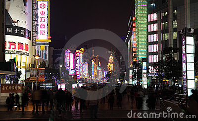 Nanjing Road at night, Shanghai