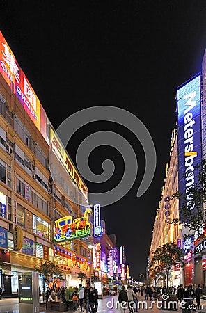 Nanjing Road by night at Shanghai, China Editorial Stock Image