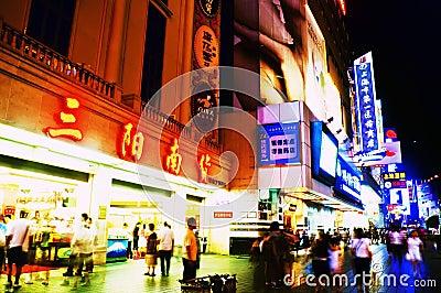 Nanjing Road, Shanghai Editorial Stock Image