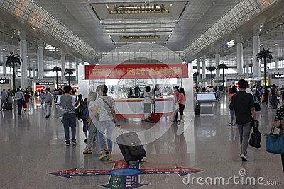 Nanjing south railway station Editorial Stock Photo