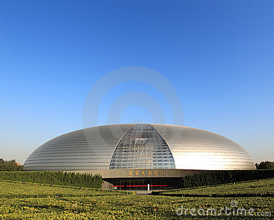 The national big theater of china Editorial Stock Image
