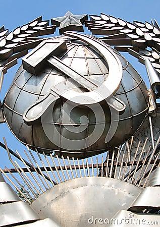 National emblem 2