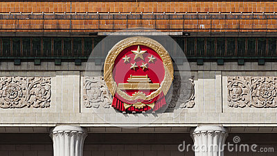 National emblem of China