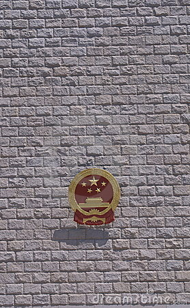National emblem, China