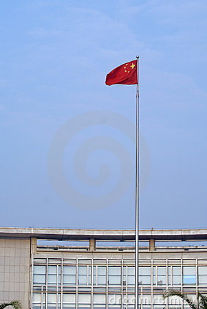 National flag and government building of China