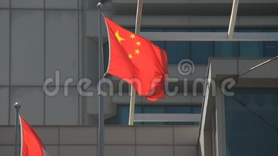 National flag of People`s Republic of China stock footage