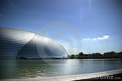 National Grand Theater In Beijing Royalty Free Stock Image - Image: 5763266
