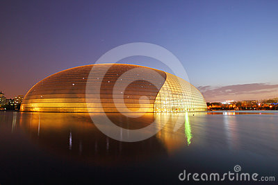 National Grand Theater of China 2 Editorial Photo