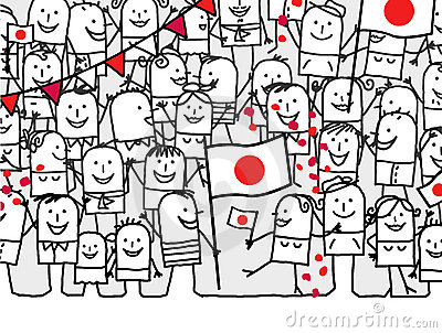Home > Royalty Free Stock Photo: National holiday - Japan