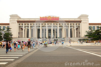 The National Museum of China Editorial Stock Image