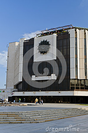The National Palace of Culture Editorial Stock Photo