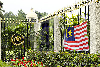 National Palace of Malaysia