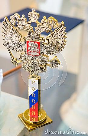 National Russie d emblème